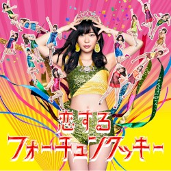 AKB48 - Koisuru Fortune Cookie